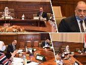 البرلمان يوافق على موازنة التضامن الاجتماعى بـ19.5 مليار جنيه.. نيفين القباج: الإصلاح الاقتصادى سند مصر خلال جائحة كورونا.. 67% من إجمالى الدعم النقدى موجه للصعيد.. وزيادة المعاشات بنسبة 14% من أول يوليو المقبل