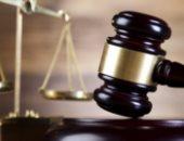 إيطاليا تقدم لائحة اتهام ضد 4 أشخاص بتهمة تمويل الإرهاب