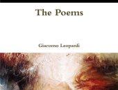 """100 كتاب عالمى.. """"قصائد"""" جياكومو ليوباردى نظرة التشاؤم الأوروبى"""