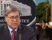 وزير العدل الأمريكى: جماعات سياسية انخرطت بالتحريض والمشاركة بالعنف