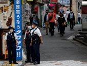 """طالب يابانى يقتل اثنين من أفراد أسرته بـ""""السهام"""" والشرطة تعتقله"""