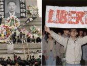 إلغاء حدث بالصين للمرة الأولى منذ 30 عاما بسبب كورونا.. اعرف الحكاية