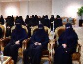 السعودية: تعيين 53 سيدة فى السلك القضائى