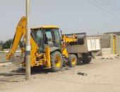 رئيس مدينة إسنا يعلن رفع 85 طن مخلفات صلبة وقمامة وأتربة فى 5 قرى خلال أسبوع