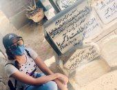 إيمى طلعت زكريا بالكمامة من أمام قبر والدها: ولا أى حاجة فى الدنيا تمنعنى أزورك