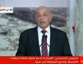 المستشار عقيلة صالح: جار إعداد دستور جديد للدولة الليبية