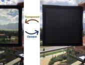 تقنية جديدة للنوافذ تسمح للأشخاص بالتحكم تلقائيًا فى الحرارة وضوء الشمس