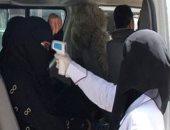 """إصابة 16 من الكوادر الطبية فى """"الديوانية """" و""""النجف"""" بفيروس كورونا"""