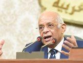 على عبدالعال: البرلمان ينعقد بظروف غير آمنة.. ومناقشة الموازنة الأسبوع المقبل