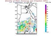 مركز التنبؤ بالفيضان ينشر خرائط سقوط الأمطار على منابع النيل لمدة 3 أيام