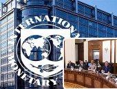 """""""النقد الدولي"""" يقرض الكاميرون 156 مليون دولار لمساندتها في مواجهة كورونا"""