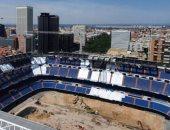 تعرف على سر كهف الـ30 متر فى ملعب ريال مدريد