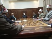 اللجنة العليا للمصالحات بالأزهر الشريف تعقد اجتماعها الدورى