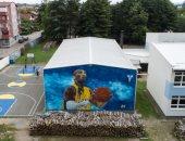 تدشين جدارية عملاقة لكوبى براينت بمدرسة فى البوسنة والهرسك.. صور