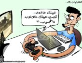 """كاريكاتير صحيفة أردنية.. أزمة الطلاب فى التعليم عن بعد"""""""