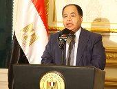 أخبار مصر اليوم.. المالية: تم تسوية 140 ألف منازعة ضريبية بقيمة 160 مليار جنيه