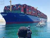 مدير الكلية البحرية الأسبق: تداول 28 مليون حاوية سنويا فى قناة السويس