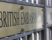 السفارة البريطانية بالقاهرة تعلن استقبال الراغبين فى الحصول على تاشيرات من 22 يونيو