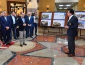 التعليم العالى فى 6 سنوات.. إنشاء مدينة الفضاء المصرية و25 مستشفى جامعى