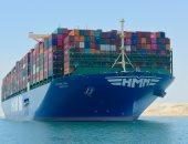 تراجع واردات مصر من أشكال خام من ذهب لـ3 ملايين دولار يونيه الماضى