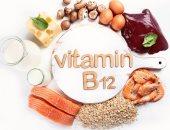 4 أعراض تصيب فمك وتنذرك بانخفاض مستويات فيتامين ب 12.. تعرف عليها