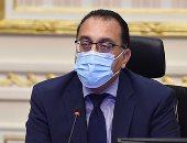 الحكومة تحسم مصير حظر التجوال والصلاة بالمساجد والنشاط الرياضى خلال ساعات