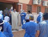 مستشفى إسنا للحجر الصحى يحقق 976 حالة شفاء من كورونا