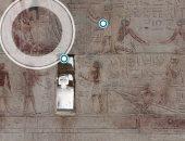 السياحة والآثار تنشر جولة افتراضية داخل مقبرة تى.. شاهد الجولة الآن