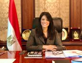 وزيرة التعاون الدولى: 249 مليون دولار من الصندوق العربى لمشروع مصرف بحر البقر