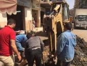 صور.. انقطاع المياه بعدد من مناطق مركز طلخا بسبب كسر بخط 8 بوصة