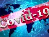 شركة يابانية: لقاح كورونا سيكون جاهزا بالنصف الأول من 2021