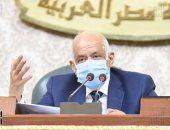 رئيس مجلس النواب:المرأة المصرية حصلت فى عهد السيسى على حقوق لا مثيل لها