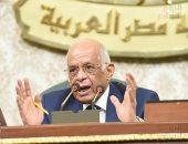 رئيس مجلس النواب يرفع الجلسة العامة ويدعو لأخرى 15 ديسمبر