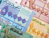 الليرة اللبنانية تنخفض لمستوى متدن جديد وتتخطى 6000 للدولار