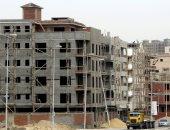 ضبط 836 شخصاً بتهم التعدى على أملاك الدولة والزراعات ومخالفة وقف البناء