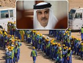 العفو الدولية تندد بتعرض عاملات المنازل لمعاملة مهينة في قطر