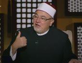 خالد الجندى: حفظ القرآن فرض كفاية ومن لم يحفظه لا يدخل النار