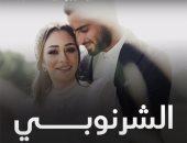 """روتانا تحذف أغنية محمد الشرنوبى """"قلبى ارتاح"""".. اعرف السبب"""