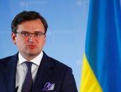 أوكرانيا تعلن تعليق العلاقات مع بيلاروسيا