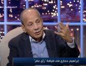 إبراهيم حجازى: واقع الرياضة المصرية محزن.. واختزلناها فى الأهلى والزمالك