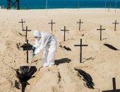 دراسة: عدد المصابين بكورونا فى البرازيل يتجاوز 8 ملايين شخص