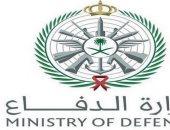 الدفاع السعودية تعلن فتح باب القبول والتسجيل للعام الدراسى 1442 للخريجين الجامعيين