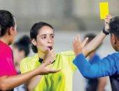 الاتحاد السعودى يجهز 155 حكمة لإدارة مباريات دورى كرة القدم