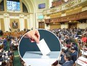 البرلمان يسعى إلى إتمام 8 تشريعات قبل إنهاء دور الانعقاد.. إقرار قانون الدوائر استعدادا لانتخابات النواب.. وتعديل قانون العقوبات لمواجهة التنمر وقانون الإجراءات الجنائية للحفاظ على سرية بيانات المجنى عليهم