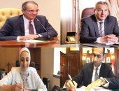 """بنك مصر يوقع بروتوكول مع """"ايتيدا"""" لتمويل الشركات الصغيرة بفائدة 5%"""