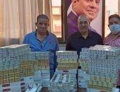 ضبط تاجر لتجميعة 10 آلاف علبة سجائر بغرض التربح ببنى سويف وتحرير 30 محضرا