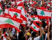 برلمانى لبنانى: الحريرى أمام خيارين إما الاعتذار أو تشكيل حكومة وفق شروطهم