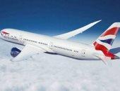 الخطوط الجوية القبرصية تبدأ رحلاتها إلى لندن سبتمبر المقبل