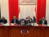 النواب اليمنى: استقطاع الحوثيين 20% من عائدات اليمن خرق للمواثيق الدولية