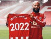 شيفيلد يونايتد يمدد عقد مهاجمه ماكجولدريك حتى 2022